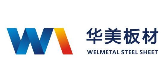 正中集团深圳华美板材有限公司