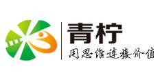 郑州青柠电子科技有限公司