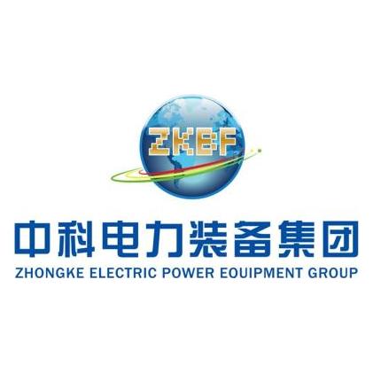 中科电力装备集团有限公司
