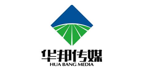 陕西华邦传媒有限责任公司