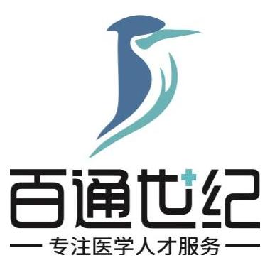 北京百通世纪科技有限公司