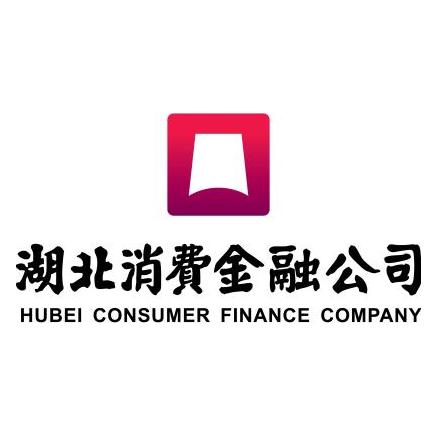 湖北消费金融股份有限公司