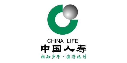 中国人寿保险股份有限公司无锡市崇安支公司
