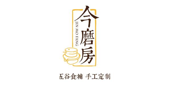 今磨房(北京)健康科技有限公司