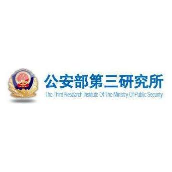 辰锐信息上海