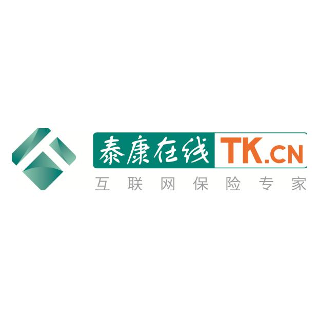 泰康在线财产保险股份有限公司