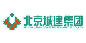 北京城建集团有限责任公司