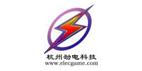 杭州劲电科技有限公司