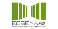 华东电脑系统上海