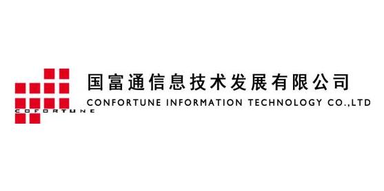 国富通信息技术发展有限公司