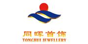 北京市同晖珠宝首饰有限公司