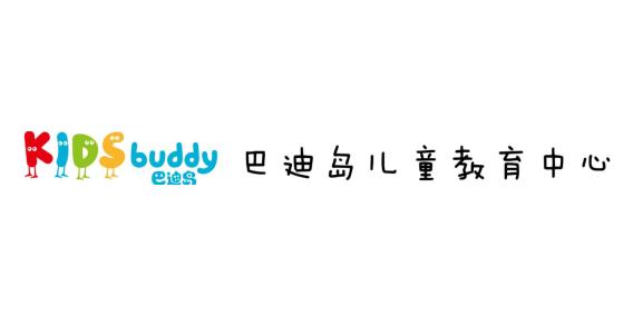 青岛睿智东方教育信息咨询有限公司