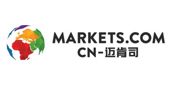 信市商务咨询(上海)有限公司