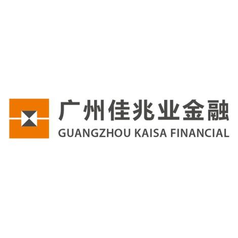 廣州佳兆業金融集團