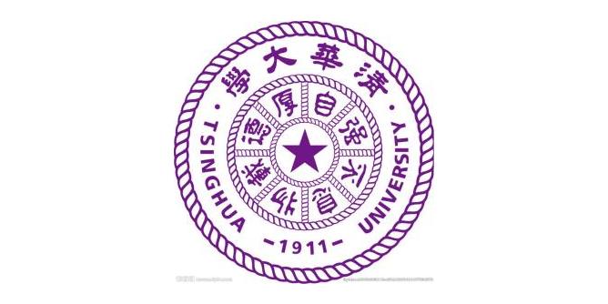 清华四川能源研究院