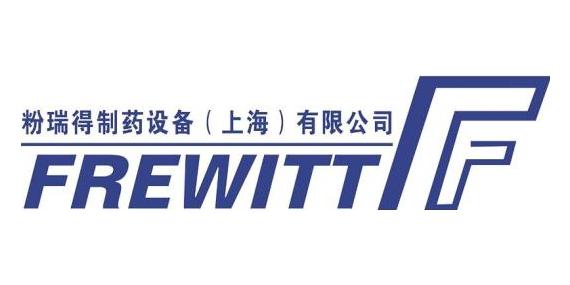 粉瑞得制药设备(上海)有限公司