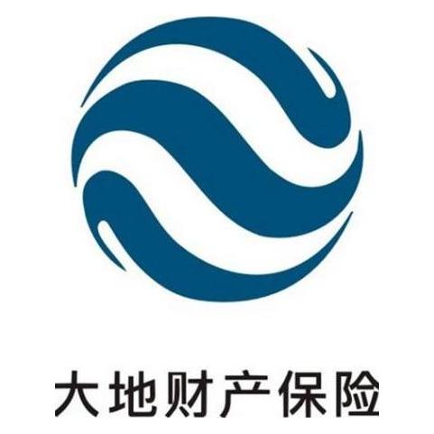 中国大地财产保险股份有限公司青海分公司