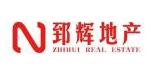 西安郅辉房地产开发有限公司