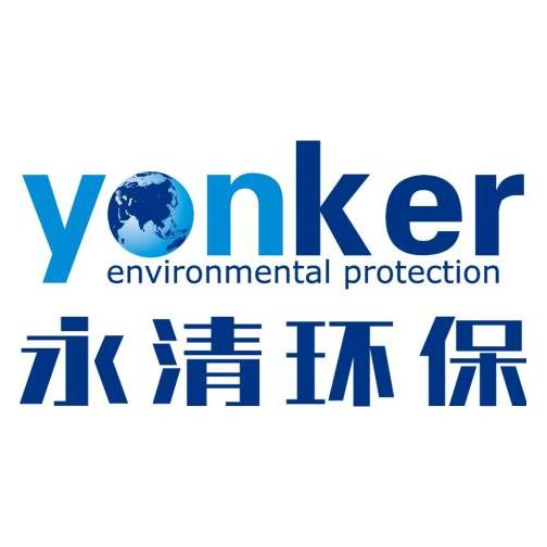 湖南永清环境科技产业集团有限公司