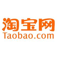 淘宝软件中国