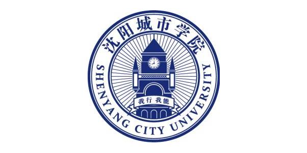 沈阳城市学院