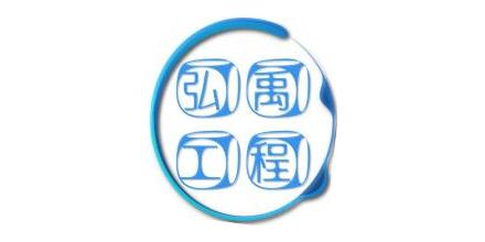 广西弘禹工程有限公司