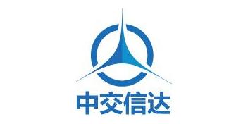 北京中交信达科技有限公司
