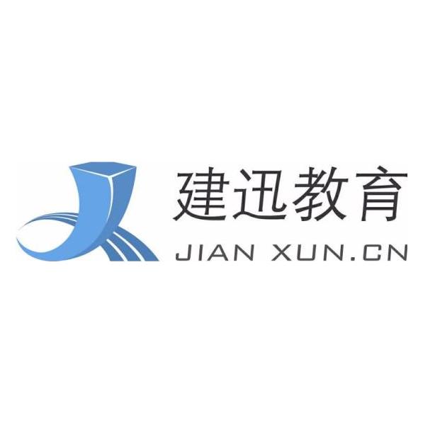 北京建迅教育科技有限公司