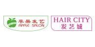 惠州市惠城区苹果发艺连锁机构