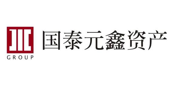 国泰元鑫资产管理有限公司
