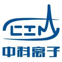 合肥中科离子医学技术装备有限公司