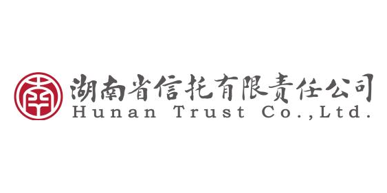 湖南省信托投资有限责任公司