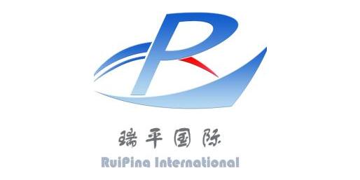 青岛瑞平国际经济技术合作有限公司