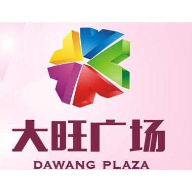 肇庆市瑞兰房地产开发有限公司
