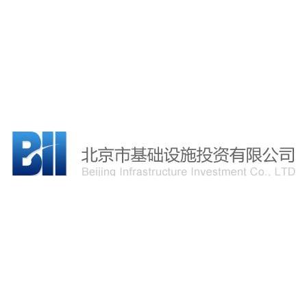 北京市基础设施投资有限公司(京投公司)