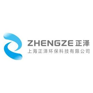 上海正泽环保科技有限公司