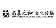 青岛龙象天和文化传媒有限公司