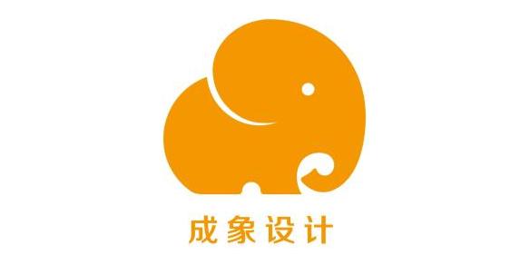 济南成象设计有限公司