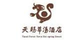 重庆金谷(集团)有限公司