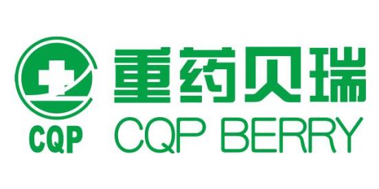 重庆医药贝瑞医学检验所有限公司