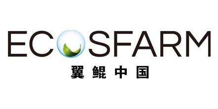 广州翼鲲生物科技有限公司