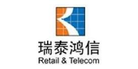 北京瑞泰鸿信科技股份有限公司