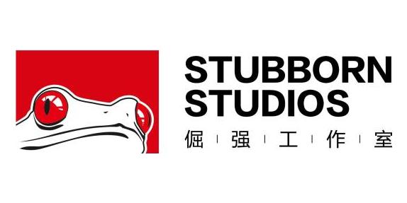 杭州倔强文化创意有限公司