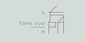广州市方所文化发展有限公司