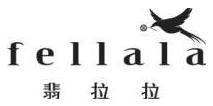 杭州埃迷丽珠宝有限公司