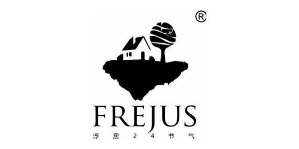 广州市浮居设计有限公司