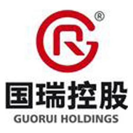 重庆国瑞控股集团有限公司