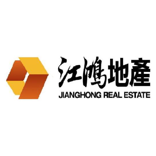 大同市江鸿房地产开发有限责任公司