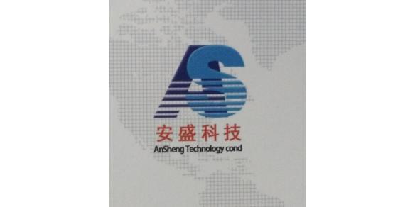 安徽安盛医疗科技