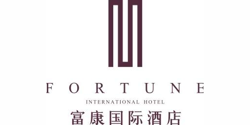 黔西南州富康国际酒店经营管理有限公司
